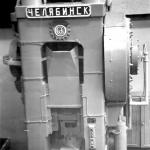 Макет ковочно-штамповочного пресса К864