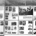 Первостроители, 25 августа 1934 г.