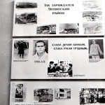 Стенд в экспозиции о Ленинском районе