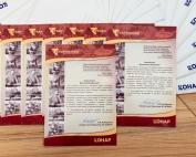 Ветеранов завода «Станкомаш» поздравляют с Днем героев Танкограда