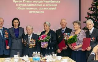 Председатель совета ветеранов «Станкомаша» получил благодарность главы Челябинска