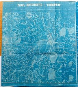 План окрестностей г. Челябиснка составлен в 1916 г.