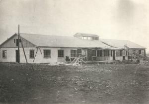 Строительство детского сада ясель 1932-1934 гг