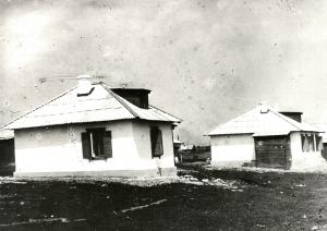 Поселок ТЭЦ