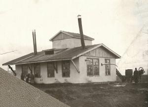 Кипятилка для обслуживания населения горячей водой 1932 год
