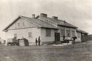 Хлебопекарня 1932 год