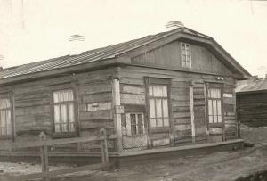 Барак первостроитлей 12-11-1932 год