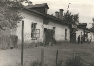 Магазин 1950-е годы